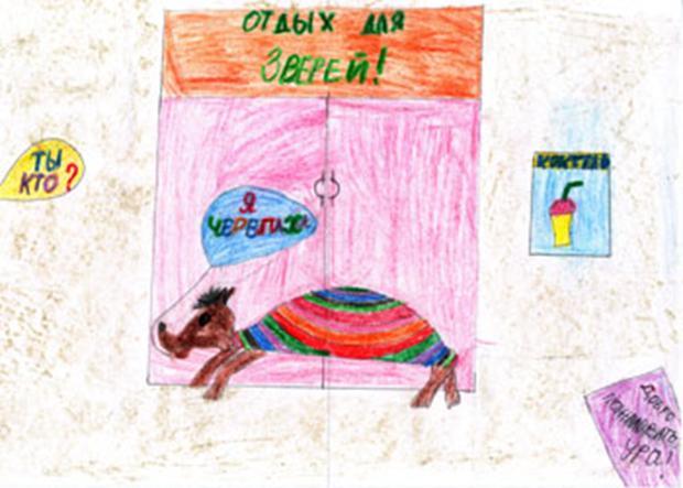 http://www.liveinternet.ru/images/attach//1003870.jpg