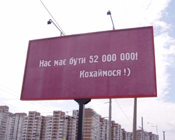 р1.jpg (350x280, 65Kb)