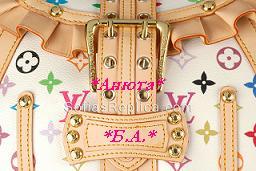 Нифига се! на Yahoo Shopping нашла сумки Луи Витон.... настоящие.  218$!
