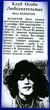 album_0106190912_5426.jpg (206x450, 59Kb)