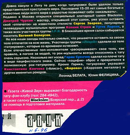 album_0106190912_9191.jpg (441x456, 118Kb)