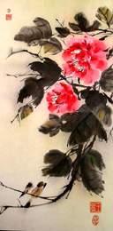 spring_song_sm.jpg (128x260, 7Kb)