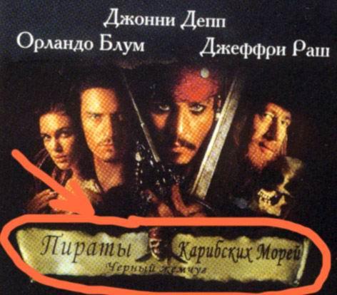 http://www.liveinternet.ru/images/attach/174/174418_pirats.jpg