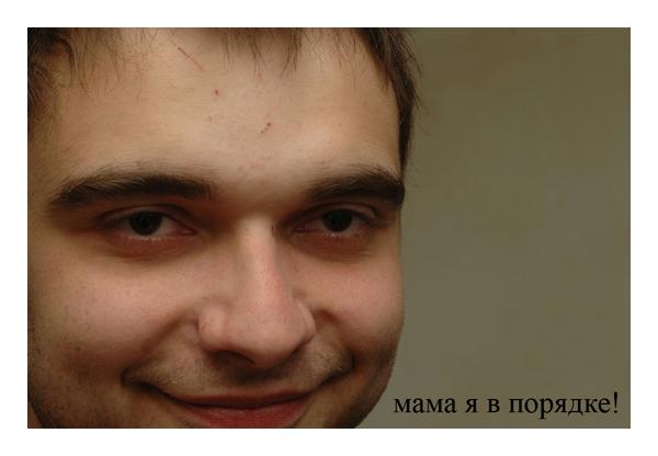 DSC_3108 copy.jpg (600x416, 154Kb)