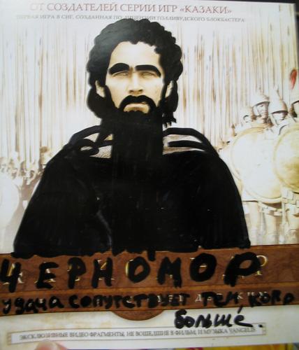 http://www.liveinternet.ru/images/attach/1876/1876013.jpg