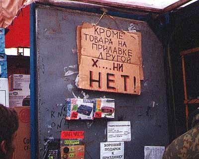 http://www.liveinternet.ru/images/attach/1886/1886714.jpg