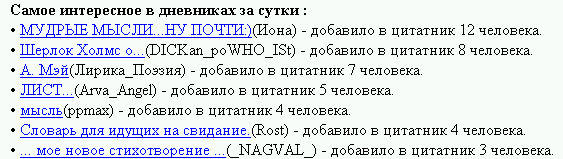 dayte2.jpg (563x159, 35Kb)