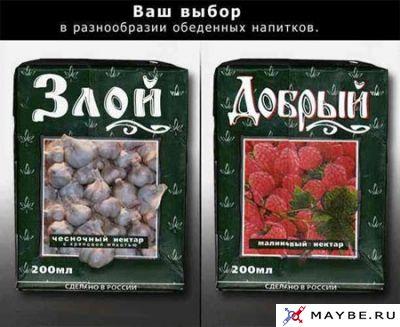 http://www.liveinternet.ru/images/attach/1918/1918856.jpg