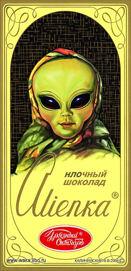 http://www.liveinternet.ru/images/attach/1920/1920158.jpg