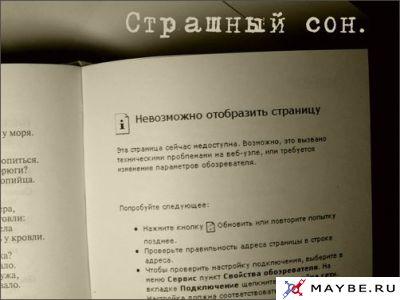 http://www.liveinternet.ru/images/attach/1937/1937480.jpg