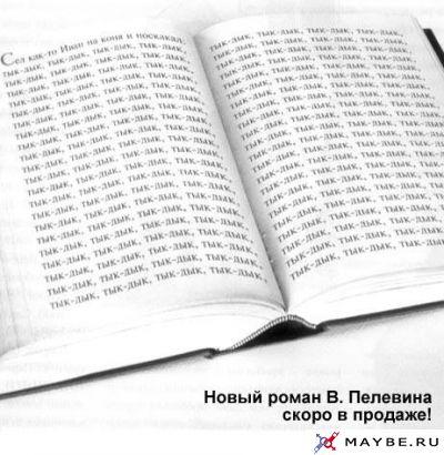 http://www.liveinternet.ru/images/attach/1937/1937495.jpg