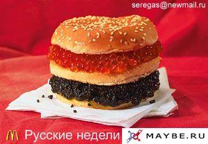 http://www.liveinternet.ru/images/attach/1937/1937545.jpg