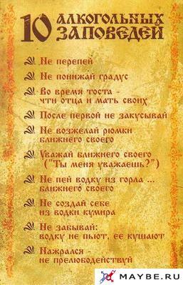 http://www.liveinternet.ru/images/attach/1937/1937572.jpg