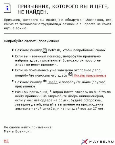 http://www.liveinternet.ru/images/attach/1937/1937620.jpg