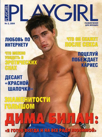 http://www.liveinternet.ru/images/attach/2324/2324401.jpg