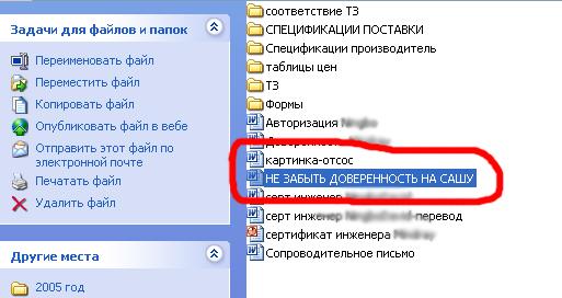 Рабочий процесс.jpg (513x272, 112Kb)