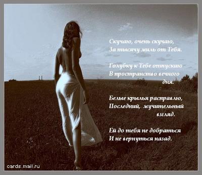 http://www.liveinternet.ru/images/attach/255/255860_2184384.jpg