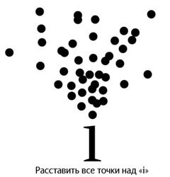 i.jpg (240x250, 30Kb)