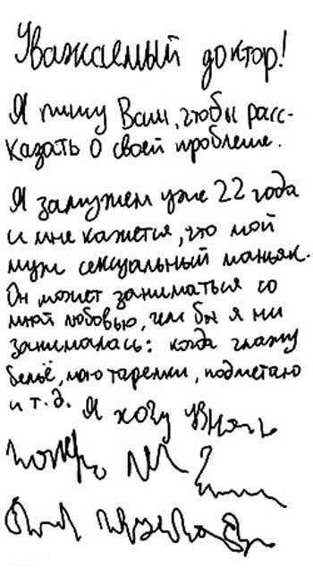 http://www.liveinternet.ru/images/attach/2622/2622543.jpg