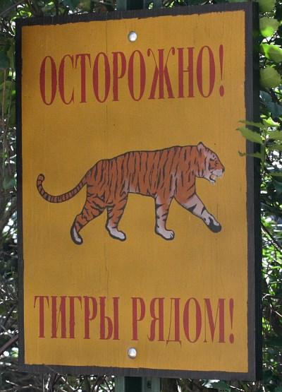 http://www.liveinternet.ru/images/attach/2628/2628208.jpg