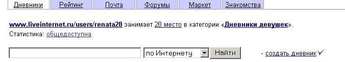 4444.jpg (676x123, 24Kb)