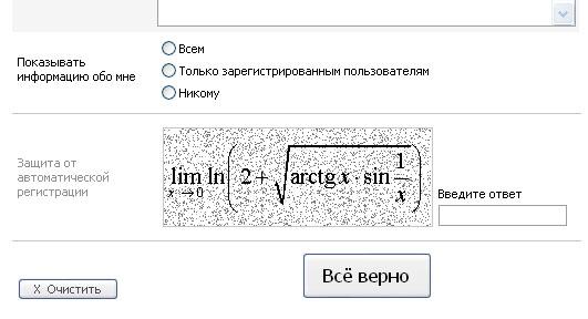http://www.liveinternet.ru/images/attach/2750/2750806.jpg