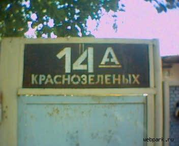 street.jpg (352x288, 14Kb)