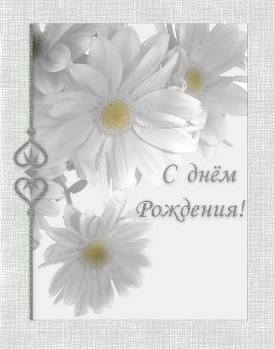 http://www.liveinternet.ru/images/attach/3458/3458952.jpg
