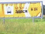 мойуа.jpg (160x120, 10Kb)