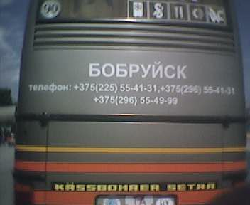 0625_151945.jpg (352x288, 10Kb)