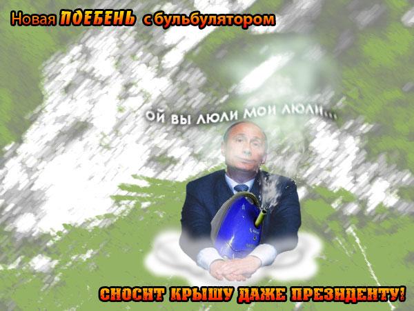 poeben_vova.jpg (600x451, 71Kb)