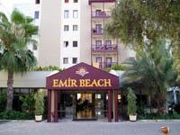 Emir Beach 1.jpg (200x150, 30Kb)
