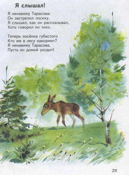 Irina_Tokmakova_02.jpg (450x609, 70Kb)