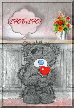 http://www.liveinternet.ru/images/attach/408/408861_34s.jpg