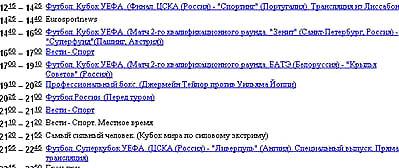 cska 2.jpg (399x168, 38Kb)