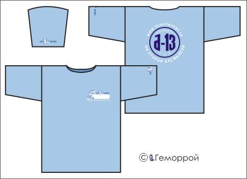 футболка лиру2.jpg (483x351, 18Kb)