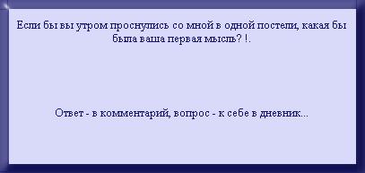 459860_208707_207280_191803_74150_27753261.jpg (407x193, 28Kb)