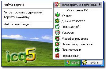 narcoCQshad.jpg (346x226, 46Kb)