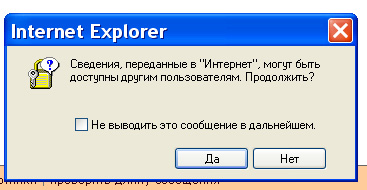 ЖЖ.jpg (367x190, 48Kb)