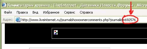 exe.jpg (489x163, 12Kb)
