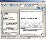 djvureader.jpg (150x126, 6Kb)