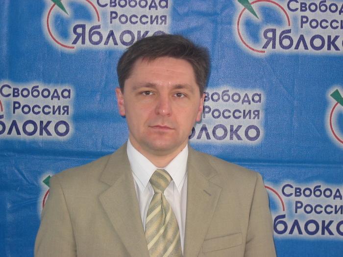 Федеральный совет ЯБЛОКО (2-3.07.2005) 066.jpg (700x525, 202Kb)