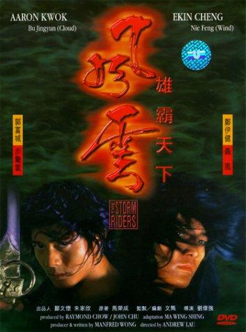 The Storm Riders | Fırtına Süvarileri | 1998 ~ DVDRip [ TR Altyazı ]