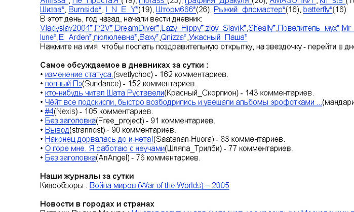 best.jpg (699x420, 266Kb)