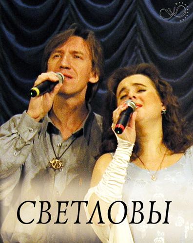GenuineLera 2003 Дуэт Анна и Сергей Светловы