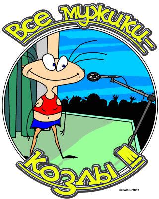 http://www.liveinternet.ru/images/attach/657917/318568.jpg
