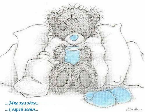 http://www.liveinternet.ru/images/attach/66/66835_2028327.jpg