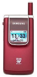 Samsung SGH-S200.  Написать отзыв.