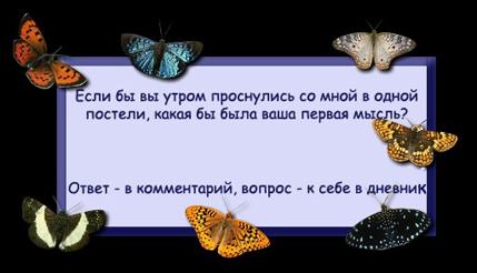 591019_question1.jpg (429x246, 82Kb)