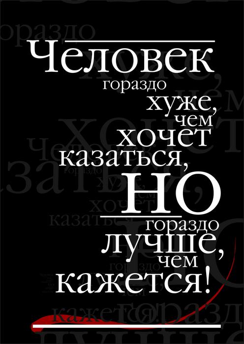 Текст.jpg (496x699, 160Kb)